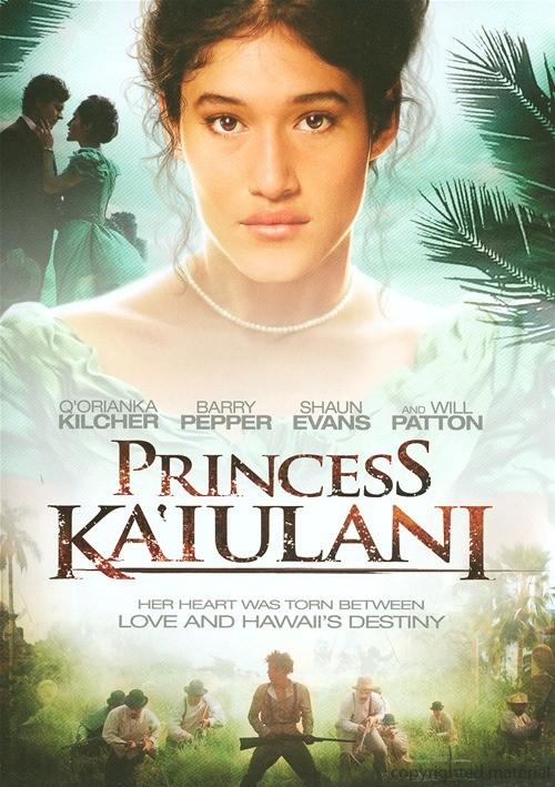 夏威夷公主DVD中英双字