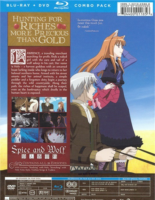 Spice And Wolf: The Complete Series (Blu-ray / DVD Combo